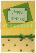 """Открытка ручной работы """"Happy Birthday"""" с паетками"""